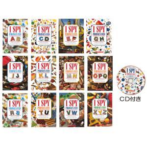 I SPY PHONICS FUN (12冊&CD)/ミッケのフォニックス/洋書絵本