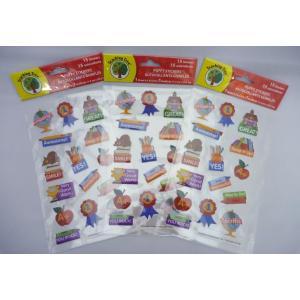 学校のふわふわデコステッカー/英語コメント/Reward Sticker|asukabc-online