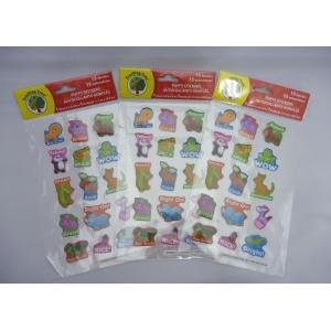 動物ふわふわデコステッカー/英語コメント/Animals Puffy Stickers|asukabc-online