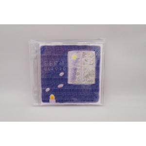 【CD/送料無料】ユレイル 〜タシロサヤカ 2ndシングルCD asukabc-online