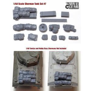 【レジン】1/48 シャーマン搭載レジンパーツS7(HOBBYBOSS社製M4A3に)|asukamodel-netshop