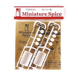【MS-004】1/24 ハンディワゴン|asukamodel-netshop