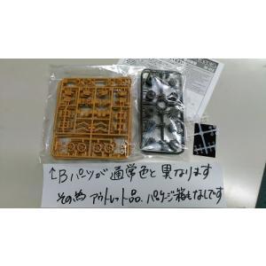 【アウトレット品】1/35 VVSSサスペンションセット Cセット 極初期型|asukamodel-netshop