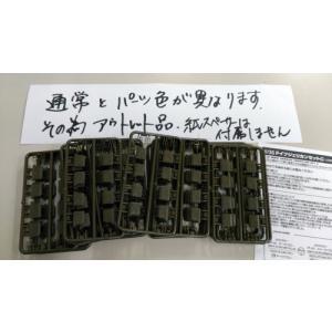 【アウトレット品】1/35 WW2 ドイツジェリカンセットC  20枚パック|asukamodel-netshop