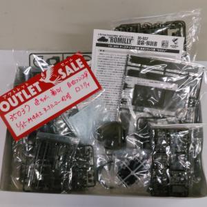 【アウトレット品】1/35 自由フランス軍 M4A2シャーマン|asukamodel-netshop