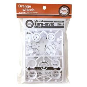 【OW-10】1/24 オレンジウィールズ ユーロスタイル|asukamodel-netshop