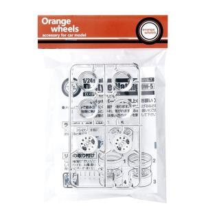 【OW-5】1/24 オレンジウィールズ 6-spork (スポーク)メッキタイプ1/24 オレンジウィールズ D-style メッキタイプ|asukamodel-netshop