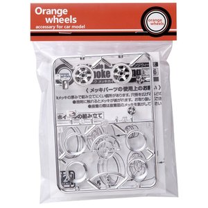 【OW-6】1/24 オレンジウィールズ 6-spork (スポーク)メッキタイプ|asukamodel-netshop