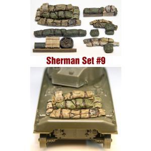 SH009 1/35シャーマン エンジンデッキ デッキセット #9 (8 個) ※全部に使えます asukamodel-netshop