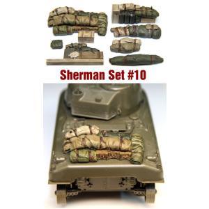 SH010 1/35シャーマン エンジンデッキ デッキセット#10 (8 個) ※全部に使えます asukamodel-netshop
