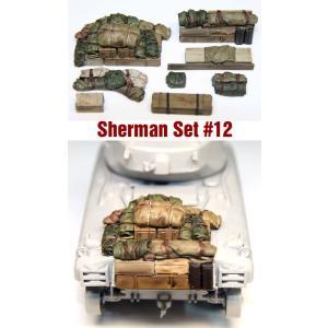 SH012 1/35シャーマン エンジンデッキ デッキセット #12 (8 個) ※全部に使えます asukamodel-netshop