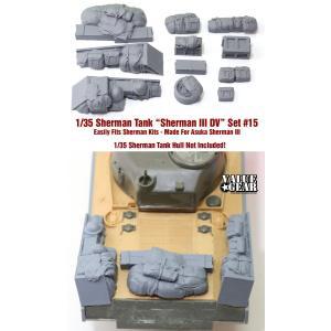 SH015 1/35シャーマン エンジンデッキ デッキセット #15 (11 個) ※シャーマンIII用 asukamodel-netshop