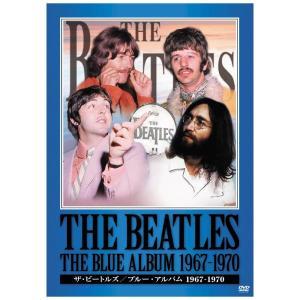 ザ・ビートルズ ブルー・アルバム 1967-1970 DVD MUX-005