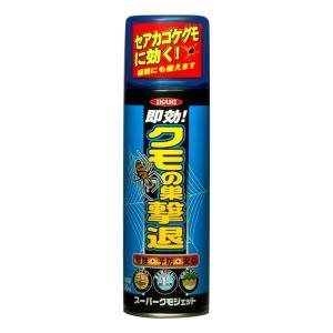 イカリ消毒 スーパークモジェット 480mlの関連商品9