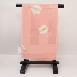 【あすつく】 紐の渡敬 ちりめん 絞り 金糸刺繍 帯揚げ coa2895 asukaya