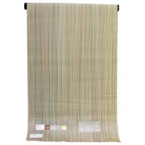 西陣織 巾広 雨コート地 旭撥水ガード加工済み 絣縞  cot358|asukaya
