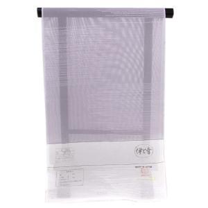 ◆伊と幸◆特選 コート・羽織 塵よけに  cot431|asukaya