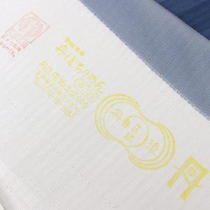 【袷のお仕立て付き】丹後ちりめん 紋織生地 小紋着尺 縞文 綸子 km2446|asukaya|05