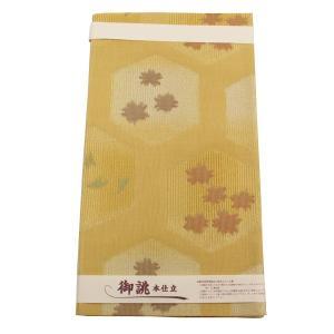 【お仕立て上がり】訳あり 西陣 廣部商事謹製 振袖用 袋帯 pt2056|asukaya