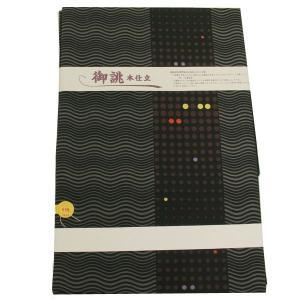 【お仕立て上がり】西陣 にんな織物謹製 九寸名古屋帯 pt2235|asukaya