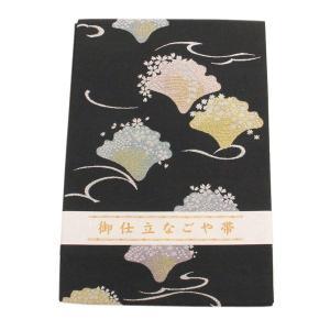 【お仕立て上がり】 西陣織 礼装用 六通 九寸名古屋帯 pt2363|asukaya
