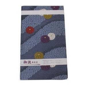 【お仕立て上がり】帯屋一条にしたに織物謹製 唐織袋帯  pt2623|asukaya