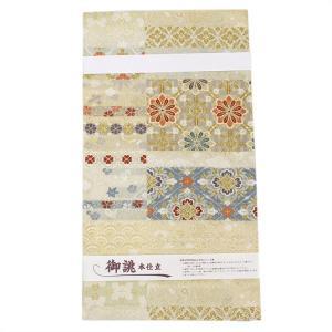 【お仕立て上がり】西陣織 廣部商事謹製 フォーマル用 袋帯 fo2681|asukaya