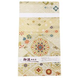 【お仕立て上がり】西陣織 廣部商事謹製 フォーマル用 袋帯 pt2682|asukaya