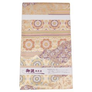 【お仕立て上がり】(株)京洛苑たはら謹製 貴品錦織 引箔袋帯  pt2705|asukaya