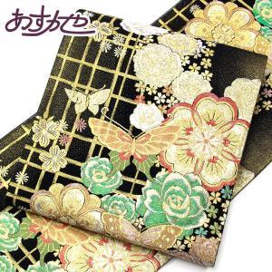 【お仕立て上がり】振袖用 西陣 酒井守謹製 袋帯 fo3104|asukaya