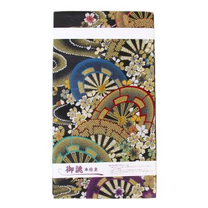 【お仕立て上がり】振袖用 西陣織 田中義織物 袋帯 fo3108|asukaya