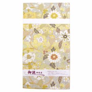 【お仕立て上がり】織匠 となみ謹製「百楽」袋帯 pt3256|asukaya