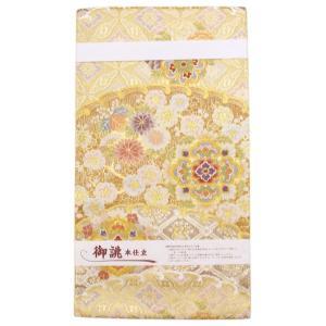 【お仕立て上がり】西陣 宮田織物謹製「沙羅貴人」礼装 袋帯 pt3260|asukaya