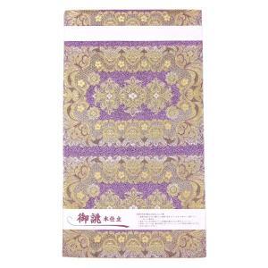 【お仕立て上がり】西陣 帯匠 山下謹製 袋帯 銀箔 pt3287|asukaya