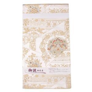 【お仕立て上がり】礼装用 伝統文様袋帯 pt3292|asukaya