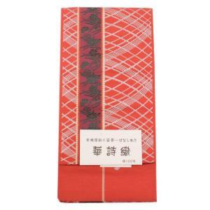 本場筑前 本袋織 博多織 金証紙付 小袋帯 「華詩織」 お洒落に soo1208|asukaya