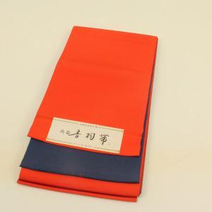 本場筑前 本袋織 博多織 緑証紙付 小袋帯 「両面音羽帯」 soo1476|asukaya