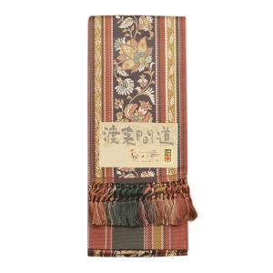 【あすつく】渡来間道 博多織 金印 紋小袋帯 松装織物謹製帯 soo1655 asukaya