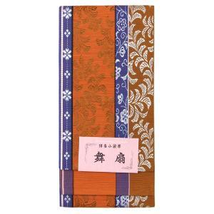 本場筑前 博多織 金証紙付 小袋帯 「舞扇」 お洒落用に soo1751|asukaya