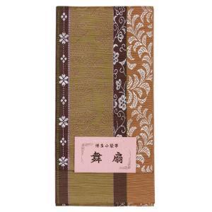 本場筑前 博多織 金証紙付 小袋帯 「舞扇」 お洒落用に soo1752|asukaya