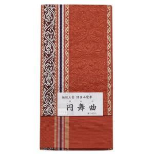 ◆新品 未仕立 絹100% ◆本場筑前博多織の金証紙付 ◆児島織物 ◆長さ 約 3m60cm ◆地色...