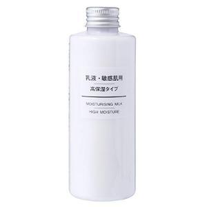 無印良品 乳液・敏感肌用・高保湿タイプ 200mL 6448372 良品計画 乳液の商品画像|ナビ