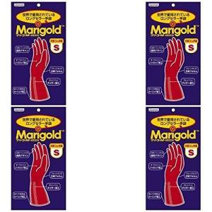 【送料無料】【まとめ買い】オカモトグローブ マリーゴールドフィットネス S【×4個】【在庫限り】