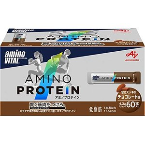 【送料無料】「アミノバイタル」アミノプロテイン チョコレート味 60本入箱【在庫限り】