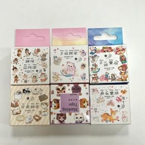 日本未発売! 輸入マスキングテープ。 カワイイ柄がたくさん♪  コレクターさん必見です(^^♪  1...