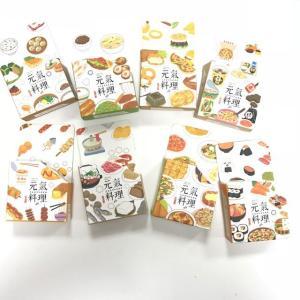 日本未発売! 輸入マスキングテープ。 カワイイ柄がたくさん♪  コレクターさん必見です(^^♪   ...