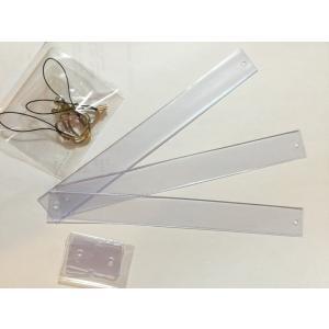 銀テープ ストラップ キーホルダー 銀テホルダー 銀テープストラップ自作キット 単色クリア3本セット 幅広 銀テープ 銀テ ライブ ライヴ ストラップ
