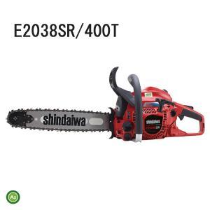 新ダイワ/shindaiwa エンジンチェンソー ペッカーPro E2038SR/400T 〔排気量38.4mL・バーサイズ40cm・チェンタイプ25AP-84E〕 |asunouka