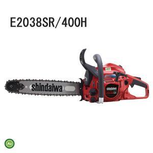 新ダイワ/shindaiwa エンジンチェンソー ペッカーPro E2038SR/400H 〔排気量38.4mL・バーサイズ40cm・チェンタイプ25AP-84E〕 |asunouka