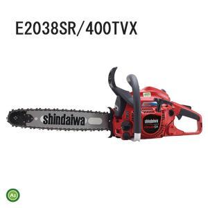 新ダイワ/shindaiwa エンジンチェンソー ペッカーPro E2038SR/400TVX 〔排気量38.4mL・バーサイズ40cm・チェンタイプ91VXL-58E〕 |asunouka